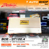 Bostwick เพาเวอร์แอมป์ติดรถยนต์ รุ่น BOS-DT100.4