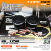 Distinct ทวิสเตอร์ติดรถยนต์ รุ่น DS-TW28