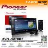 Pioneer เครื่องเลา่นเสียงติดรถยนต์ รุ่น  AVH-A315BT