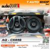 Audio Quart ลำโพงติดรถยนต์ รุ่น AQ-CX65S