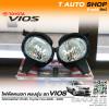 สปอร์ตไลท์ ไฟตัดหมอกติดรถยนต์ สำหรับ TOYOTA Vios ปี 2006-2009