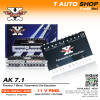 Platinum X ปรีแอมป์ติดรถยนต์ รุ่น AK7.1