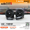 Audio Quart ทวิสเตอร์ติดรถยนต์ รุ่น AQ-T38HD