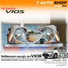 สปอร์ตไลท์ ไฟตัดหมอกติดรถยนต์ สำหรับ TOYOTA Vios ปี 2013-2017 (ขอบชุบ)