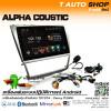 Alpha Coustic เครื่องเล่นติดรถยนต์ ตรงรุ่น Camry ปี 2008