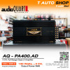 Audio Quart เพาเวอร์แอมป์ติดรถยนต์ รุ่น AQ-PA400.AD