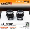 Audio Quart ทวิสเตอร์ติดรถยนต์ รุ่น AQ-T36BD