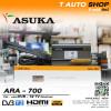 ASUKA กล่องทีวีดิจิตอลติดรถยนต์ รุ่น ARA-700