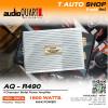 Audio Quart เพาเวอร์แอมป์ติดรถยนต์ รุ่น AQ-R490