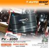 Powervox เพาเวอร์แอมป์ติดรถยนต์ รุ่น PV-2050