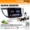 Alpha Coustic เครื่องเล่นติดรถยนต์ ตรงรุ่น HONDA CR-V G4 ปี 2013-2016
