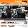 Bostwick ลำโพงติดรถยนต์ รุ่น BOS-Extreme G1