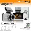 Anytek กล้องบันทึกเหตุการณ์ติดรถยนต์ รุ่น Z1