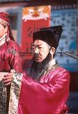 ลักษณะสมพงศ์ตามประเพณีจีน