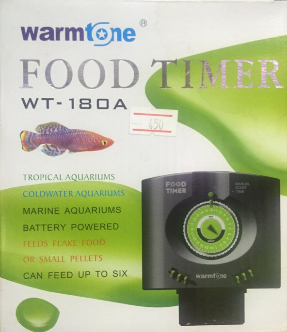 Warmtone Food Timer