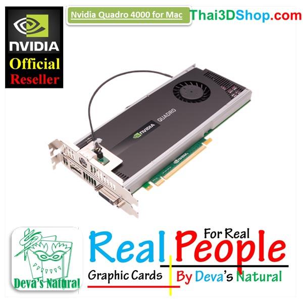 Quadro 4000 for MAC #3527279