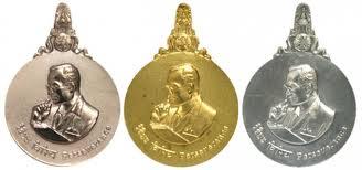 เหรียญพระมหาชนก : เหรียญแห่งความเพียร