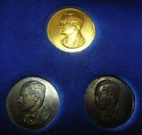 """เหรียญคุ้มเกล้าปี 2522 """"หลวงปู่แหวน""""ร่วมปลุกเสก"""
