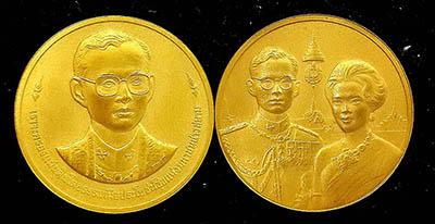 เหรียญที่ระลึกครบ 50 ปี ราชาภิเษกสมรส และ เหรียญที่ระลึกครบ 50 ปี บรมราชาภิเษก