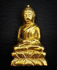 พระกริ่งพระพุทธยอดฟ้าจุฬาโลก วัดพระเชตุพนวิมลมังคลาราม ปี2510
