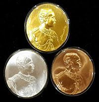 เหรียญรัชกาลที่5 จปร รุ่นกาญจนาภิเษก พระมหาธาตุเจดีย์ภักดีประกาศ
