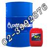 น้ำมันไฮดรอลิค ปตท (Hydraulic Oil PTT)