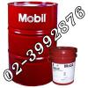 น้ำมันหล่อลื่นระบบหมุนเวียนโมบิล(Mobil Vacuoline 525 528 533 537 546)