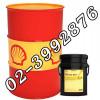 Shell Turbo CC 32 ,46 (เชลล์เทอร์โบ ซีซี)