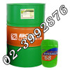 น้ำมันไฮดรอลิค  เอชดีโอ  ISO37