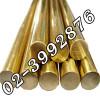 ทองเหลือง เกรด C3604