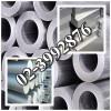 อลูมิเนียมเกรด 1100 Aluminium Alloy 1100