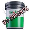 น้ำมันไฮดรอลิค Hydraulube AW150