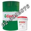 น้ำมันไฮดรอลิค คาสตรอล(Castrol Hyspin AWS32)