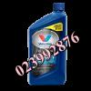 น้ำมันเกียร์ VALVOLINE CVT (วาโวลีน ซีวีที)