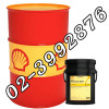 Shell Refrigeration Oil S2 FR-A [Shell Clavus S]