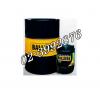 น้ำมันไฮดรอลิค Ballube HYDRAULIC OIL HM 10