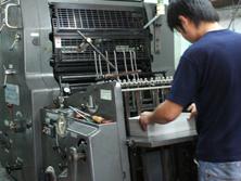 ระบบการพิมพ์ และ ขั้นตอนการพิมพ์ ของโรงพิมพ์