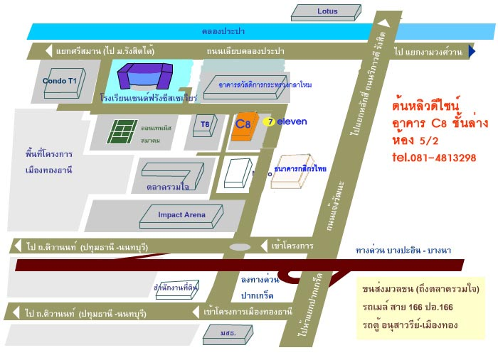 แผนที่ร้านต้นหลิว (เมืองทอง)