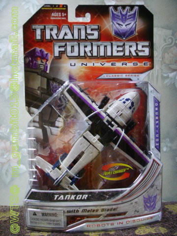TRANSFORMERS UNIVERSE : DX TANKOR [3 Mode] [1]
