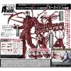 REVOLTECH : MOVIE REVO / AMAZING YAMAGUCHI Series 008 : CARNAGE [ล๊อต JP][ORDER]