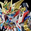 [PRE-ORDER] LEGEND BB SHINSEI DAISHOGUN สินค้าจาก P-Bandai (สินค้าสั่งจอง)