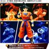 DRAGON BALL Z : SHFiguarts Son Gokou 2.0 Ver. รุ่นใหม่ล่าสุดสินค้าจาก Bandai แท้ 100 [1]