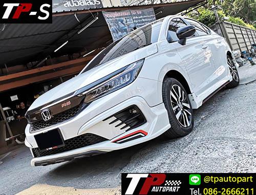 ชุดแต่งรอบคัน Honda City TP-S V1 ซิตี้ 2020 2021