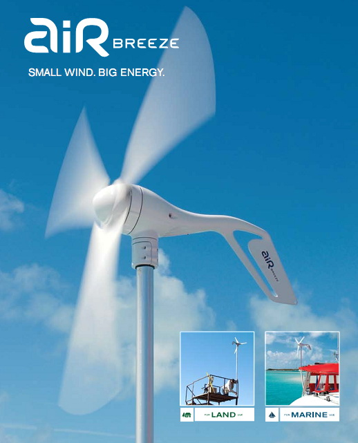 Air Breeze Wind Turbine 200 W DC 24V (Off-grid)