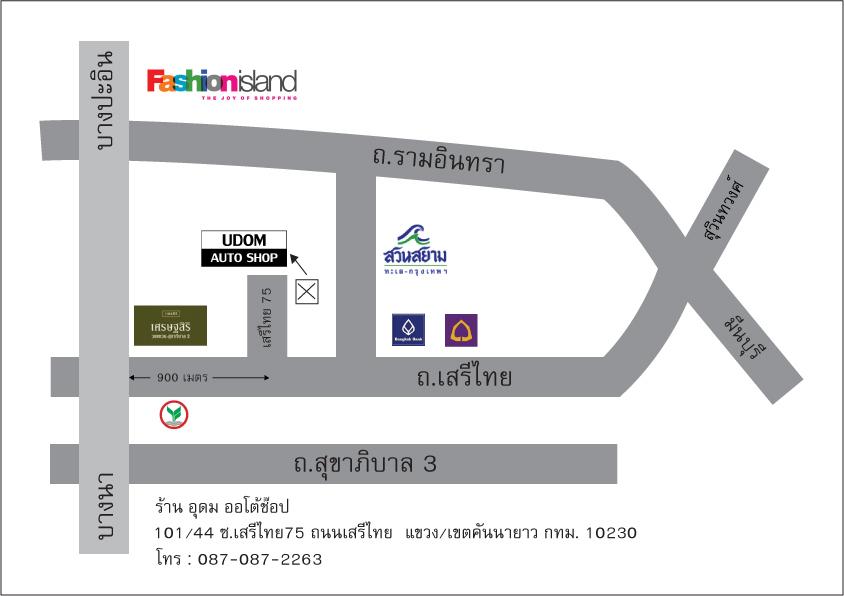 แผนที่ (MAP)