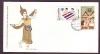 ซองวันแรกจำหน่ายชุดที่ระลึกปีเด็กสากล  พ.ศ. 2522 สภาพสวย