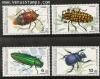 แสตมป์ชุดแมลง ชุด 1 ปี 2532  ยังไม่ใช้