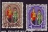 แสตมป์ชุดราชาภิเษกสมรสครบ 15 ปี พ.ศ.2508 ใช้แล้ว 2 ดวง สภาพสวย หายากแล้วครับ