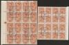 แสตมป์ชุดงานแสดงตราไปรษณียากร 2514 ยังไม่ใช้ บล็อก 4 ชุด ครบชุด