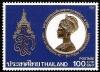 แสตมป์ชุดมหามงคลเฉลิมพระชนมพรรษา 5 รอบสมเด็จพระนางเจ้าพระบรมราชินีนาถ ชุดที่ 1 ปี 2535